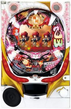 【値下げ】【送料無料】CR戦国乙女3 H9AY【パチンコ】